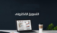 اشهار موقعك فى 1000 ادلة بحث عربية واجنبية واحصل على الاف الزوار