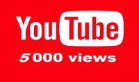 5000 مشاهدة حقيقية عالية الجودة لأي فيديو Youtube