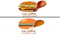 تصميم شعار مميز لمؤسستك أو شركتك