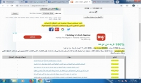 6 مقالات عربية حصرية بـ 5$ فقط
