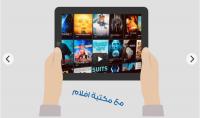 فيديو احترافي بتقنية الموشن جرافيك