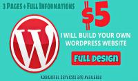 بناء موقع كامل على Wordpress