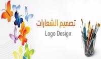 تصميم أي شعار لأي شركة أو جهة معينة