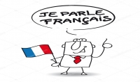 ترجمة 1500 كلمة من فرنسى الى عربى