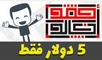 تصميم شعار [ لوجو ] بالخط الكوفي المربع احترافي
