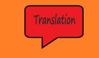 ساترجم لك قصص و دروس و مقالات من العربية للانجليزية والعكس
