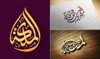 كتابة المخطوطات بالخط العربى