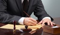 كتابة لائحة داخلية لمؤسسة أو شركة.