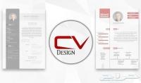 تصميم CV بطريقة احترافية