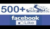 500 إعجاب في صفحتك للفيسبوك