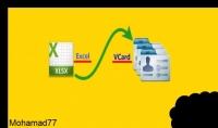 تحويل 1000 رقم جوال من ملف إكسل إلى جهات اتصال vcf