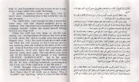 ترجمة الكتب و النصوص من اللغتين الانجليزية و الفرنسية الى العربية ترجمة احترافية