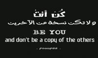 ترجمة اللغة الانجليزية الي العربية والعربية الي انجليزية