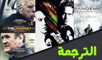 ترجمة الافلام والمسلسلات الاجنبية من اللغة الانجليزية الى العربية