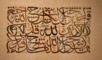المراجعة اللغوية لـ10000 كلمة عربية
