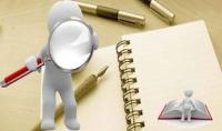 كتابة بحث عربية _انجليزية_فرنسية