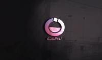 تصميم شعار احترافي ومميز