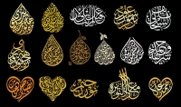 كتابة اسمك بلخط العربي وبحتراف وبشكل جميل او اسمك واسب الحبيب بداخل قلب