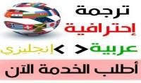 ترجمة مقال او نص المساعة في كتابة الكتب الالكترونية