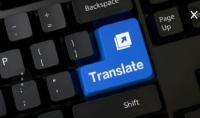 ترجمة النصوص الانجليزية إلى العربية والعكس