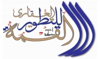 كتابا اشياء بي الخط العربي احترافي فقط بي 5$