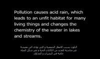 اضافة subtitles الى فيديو بالعربية او بالانجليزية او الفرنسي