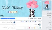 سأنشر اعلانك علي صفحة فيس بوك بها مليون معجب عربي لمدة 24 ساعة