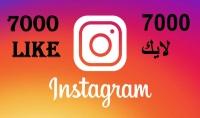7000 لايك عربي حقيقي لصورك وفيديوهاتك علي الانستقرام