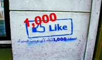 اضافة 1000 لايك لاي بوست فيسبوك من اختيارك