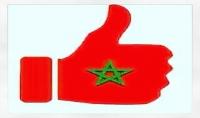 بيع كلمات اغاني مغربية من تأليفي