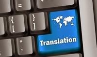 ترجمة من اللغة العربية للإنجليزية والعكس لكل انواع المقالات والأبحاث