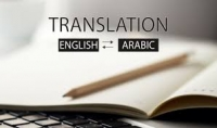 الترجمة من العريبة الي الانجليزية و العكس صحيح باحترافية عالية