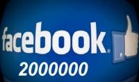 عمل صفحة علفايسبوك بها اكثر من 2500 لايك