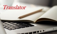 ترجمة احترافية من اللغة العربية إلى اللغة الإنجليزية وبالعكس