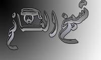 عمل شعار لوجو لموقعك ثابت او متحرك