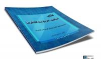 تحميل أي كتاب و بأي لغة تريدها و ارساله اليك