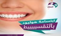 تصميم اعلانات سوشيال ميديا