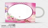 اقوم لك بتصميم مجات  كاسات  mug احترافية وذات فن احترافي