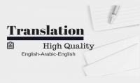 ترجمة المقالات  من العربية للانجليزية والعكس  في اي مجال 500 كلمة مقابل 5$