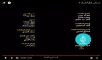 تحرير وتدقيق ومراجعة النصوص العربية
