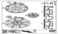 تحليل وتصميم كافة المنشاءات المدنية الخرسانية