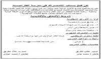 تحرير ونسخ الملفات على الأوفيس