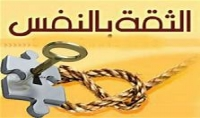 ساقوم بكتابه قصص واقعيه حقيقيه قصيره بجوده عاليه