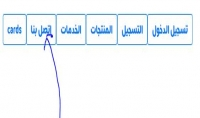 اصوات ازرار html