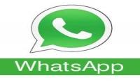 ارسل لك 1000 رابط مجموعة على واتساب سعودية للتسويق الاليكتروني