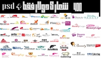بتقديم 400 شعار لجميع المجالات للاستعمال التجاري بصيغه psd  الستريتور
