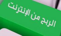 1000000 ايمال عربي واجنبي للتسويق لعروض CPA