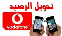 تحويل رصيد فودافون مصر بأسعار مميزة