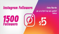 1500 متابع حقيقي مضمونين على إنستغرام وسرعة في التنفيذ