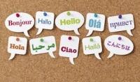 الترجمة لأي لغة